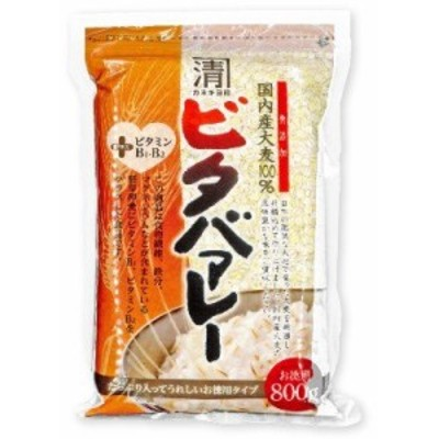 西田精麦 ビタバァレー 800g