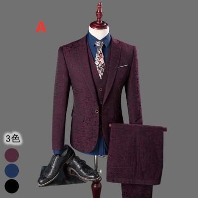 メンズ 3ピーススーツ 3点セット ビジネススーツ 紳士服 花柄 フォーマル スーツ セットアップスーツ スリム 忘年会 結婚式 メンズスーツ
