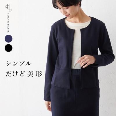 ウール ジャケット レディース 圧縮ウール100% ノーカラ— ジャケット 日本製