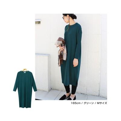 カットソーロングワンピース (ワンピース)Dress