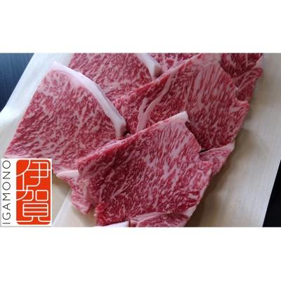 伊賀牛 サーロインハーフステーキ(1/2サイズカット)130g×6枚