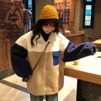 もこもこ ボアジャケット コート カジュアル トレンド 韓国 オルチャン