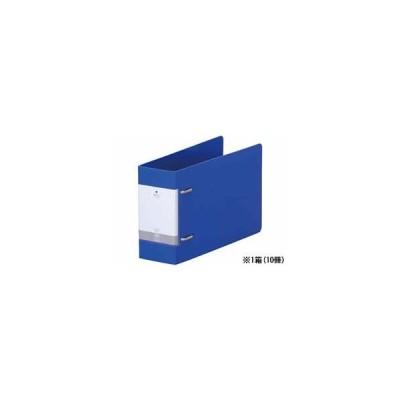 リヒトラブ/D型リングファイル A5ヨコ 背幅74mm 青 10冊/G2284-8
