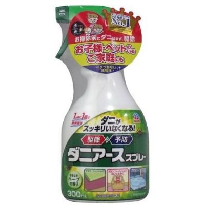 4901080010919 ダニアーススプレー ハーブの香り 300mL【キャンセル不可】
