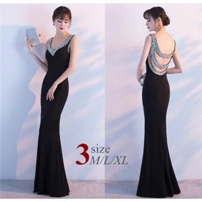 ドレス ロングドレス 黒ドレス スリット マーメイド 結婚式 披露宴 フォーラム セクシー 大人可愛い S469