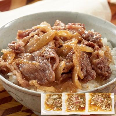 米沢牛やきにく丼の具