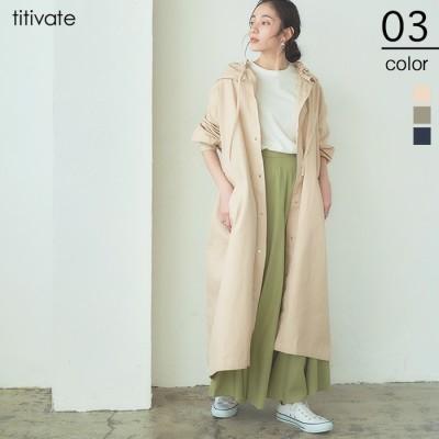 titivate オーバーサイズフードライトコート/オーバーサイズな身幅でゆったりと着られる/アウター/レディース/コート/ライトアウター/ロング丈/オーバーサイズ/ビッグシルエット/ベンツ/ボタン/ツイル/綿/シンプル グリーン M レディース