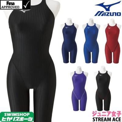 ミズノ MIZUNO 競泳水着 ジュニア女子 fina承認 ハーフスーツ(レースオープンバック) STREAM ACE ストリームフィットA N2MG0422