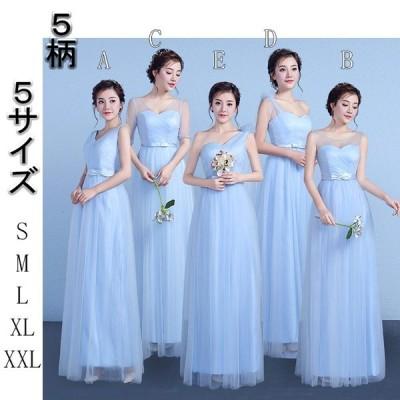 パーティードレス ロングドレス 花嫁 結婚式 安い 大きいサイズ 柔らかレース 格安 激安