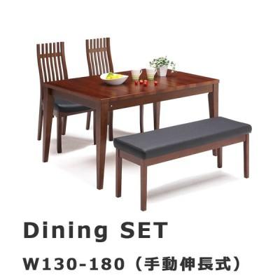 ダイニングテーブル おしゃれ ダイニング4点セット 四人掛け シンプル 伸長式