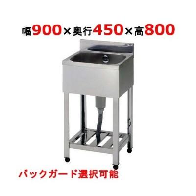 業務用/新品 東製作所 一槽シンク KP1-900 幅900×奥行450×高さ800(mm) 送料無料