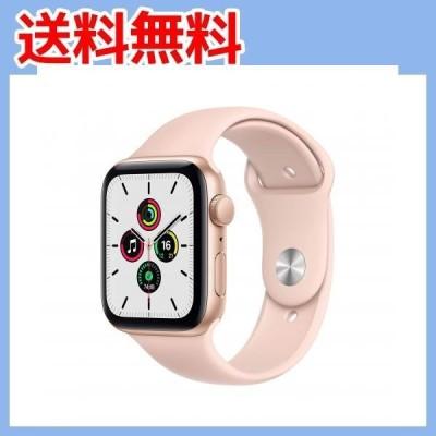 最新 Apple Watch SE(GPSモデル)- 44mmゴールドアルミニウムケースとピンクサンドスポーツバンド +・・・