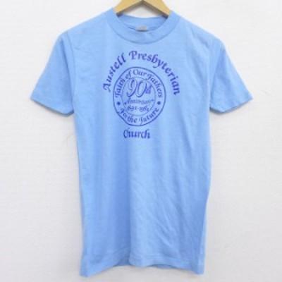 古着 半袖 ビンテージ Tシャツ メンズ 80年代 80s Austell Presbyterian 教会 クルーネック 薄紺 ネイビー 霜降り Sサイズ 中古 Tシャツ