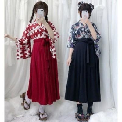 和服 着物 コスチューム 浴衣 レディース 花魁 和服 和装 袴 萌え系 ハロウィン コスチューム 着物セット コスプレ 振袖 大人用 はかま