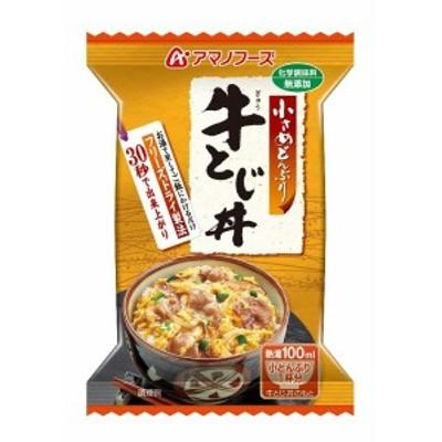 天野 牛とじ丼 22g まとめ買い(×4)|4971334203503(tc)