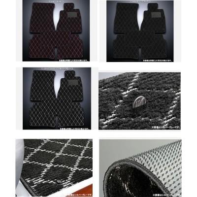 ブラガ シングルダイヤ柄フロアマット TYPE-1 レクサスGS
