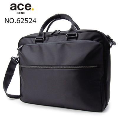 エースジーン ace.GENE SLIBRITE ビジネスバッグ ブリーフケース 62524