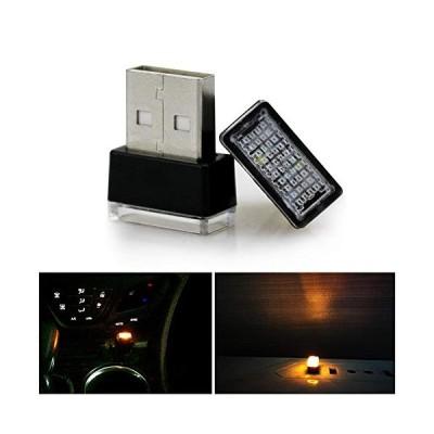 イルミライト 車用 USBイルミカバー オレンジ(アンバー) LED 電球色 車内照明 室内夜間ライト 2個セット USB EL-08