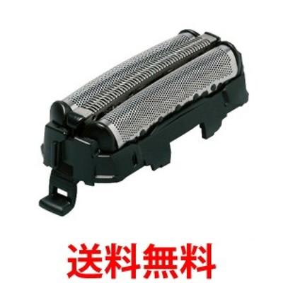 パナソニック 替刃 ES9087 Panasonic ラムダッシュ メンズシェーバー 外刃  送料無料