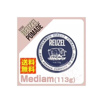 ルーゾーファイバーポマード ネイビー <113g><水性> 送料無料