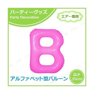 取寄品  エアポップレターバルーン ピンク B