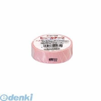 ニチバン [VT-1911 モモ] ビニールテープ VT-19 桃● VT1911モモ