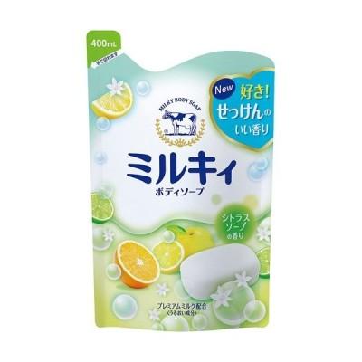 【ミルキィ ボディソープ もぎたてゆずの香り 詰替用 400ml】