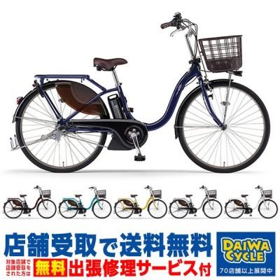 ((店舗受取限定))PAS With 26インチ PA26W 2021年/ ヤマハ 電動自転車