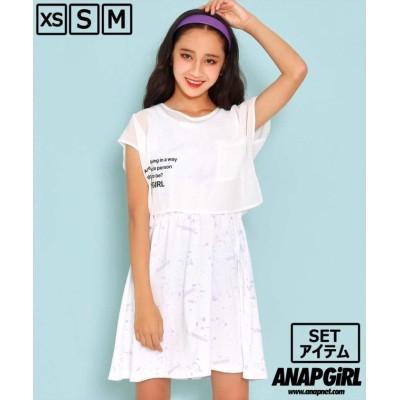 【アナップガール】 シフォントップス+ペイントワンピースセットアップ キッズ ホワイト M(155~165cm) ANAP GiRL
