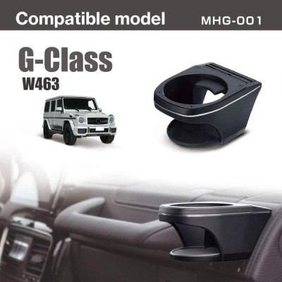 AZUTO Cup Holder for Mercedes-Benz G Class G-Wagen W463 Custom Fit and