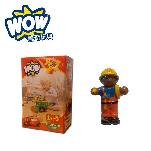 (贈品) 英國驚奇玩具 WOW Toys 小玩偶 (盲盒)