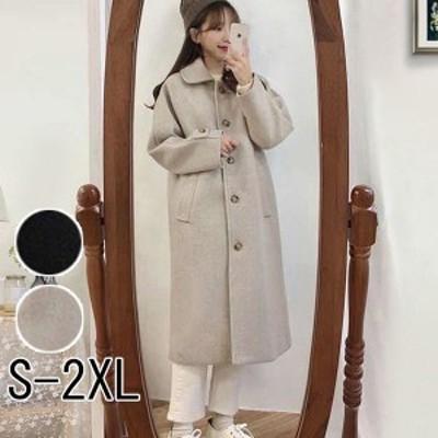チェスターコート レディース コート ロング コート アウター 小柄 中綿コート ブラック ベージュ レディースコート 大きいサイズ カジュ
