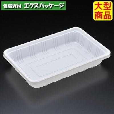 エスコン 8 W(白) 本体のみ 1000枚入 2800101 ケース販売 大型商品 取り寄せ品 スミ