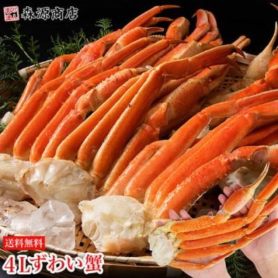 早割11/30まで タイムセール かに 超特大4Lサイズ ボイルずわい蟹 3kg 鍋 ギフト お歳暮 お祝い 送料無料 かに 蟹 カニ ずわいがに ズワニガニ ずわい蟹