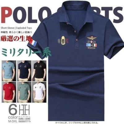 メンズポロシャツミリタリー半袖涼しい刺繍入りカジュアルゴルフ夏物
