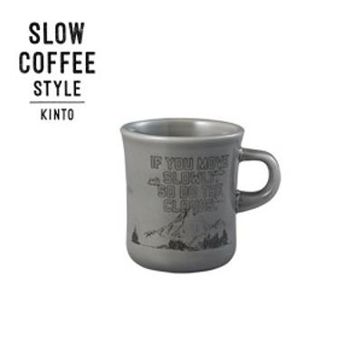 SLOW COFFEE STYLE マグ Cloud(イーユニット 生活雑貨 おしゃれ オシャレ雑貨 クリスマスプレゼント クリスマスギフト クリスマス プレゼ