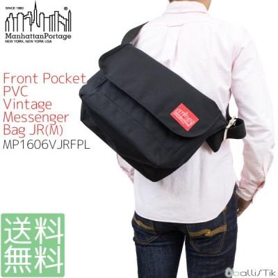 マンハッタンポーテージ ショルダーバッグ メッセンジャーバッグ Front Pocket PVC Vintage Messenger Manhattan Portage MP1606VJRFPL