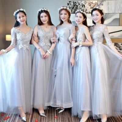 二次会 結婚式 ウェディングドレス 二次会 ウエディング ロングドレス 花嫁ドレス ブライズメイド ドレス ロングドレスlf605