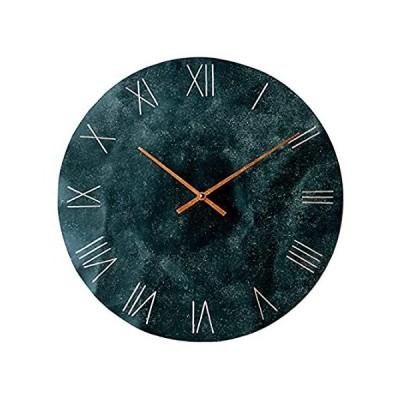 16-inch Black Handmade Rustic Copper Wall Clock - 7th Anniversary Gift - Si 並行輸入品
