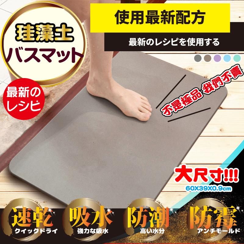 【lemonsolo】日本創新吸水地墊