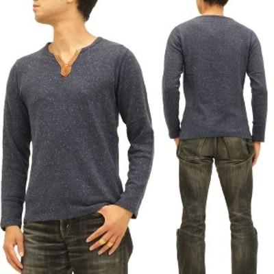 マークストア 長袖Tシャツ ジャズネップ レザー切替スキッパー衿 無地 メンズ ロンt 8002-25205 ネイビー 新品