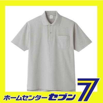 超消臭 半袖ポロシャツ シルバー 4L コーコス信岡 [半袖 半そで シャツ スポーツ カジュアル イベントシャツ イベント]