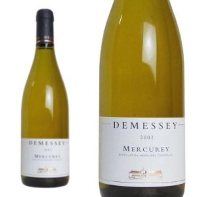 メルキュレ ブラン 2002年 ドメーヌ ドゥメセ 750ml (フランス ブルゴーニュ 白ワイン)