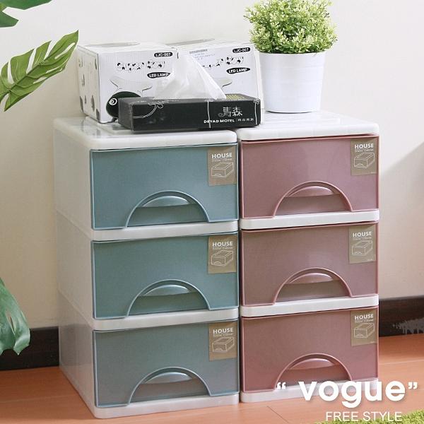 HOUSE【652019】大自然三層收納櫃附輪99L 收納箱/整理箱/抽屜櫃/斗櫃/衣櫥/衣櫃/鞋櫃