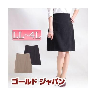 【ゴールドジャパン(大きいサイズ)】 大きいサイズ レディース ビッグサイズ サンディングスエード台形スカート レディース ブラック 3L GOLD JAPAN