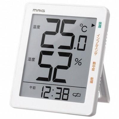 デジタル 温度湿度計1個