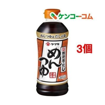 ヤマキ めんつゆ ( 500ml*3コセット )/ ヤマキ