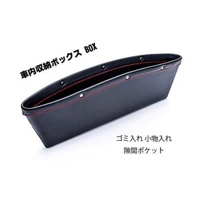 Origin 車 収納 ポケット 車内 収納 ボックス 高級 感 レザー 使用 ゴミ入れ 小物入れ CDN11