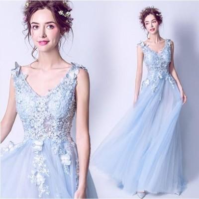 ロングドレス カラードレス ロング パーティードレス 結婚式 ウェディングドレス 二次会ドレス イブニングドレス 大きいサイズ 演奏会 お花嫁ドレス 姫系