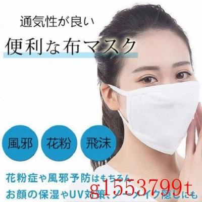 マスク3枚セット飛沫防止洗えるマスク繰り返し使える通気男女兼用布耳に優しい紫外線対策自転車バイク釣り出かけ